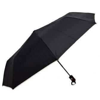 Umbrela Unisex pliabila, automata, buton deschidere, neagra cu margini bej, 110cm diametru, articulatii anti-vant