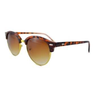 Ochelari de soare Clubmaster Retro II Maro - Maro Leopard-